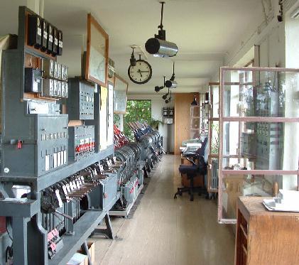 Stellwerk 2 in Nördlingen - Sommer 2004